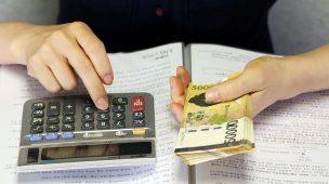 Gestão de Contas a Pagar - Curso Gestão Financeira Empresarial